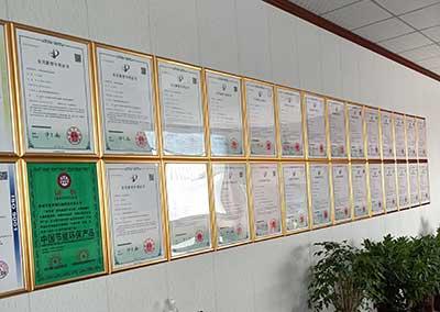 榮譽(yu)資(zi)質牆(qiang)